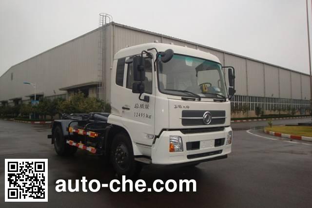 XCMG XZJ5120ZXXD5 detachable body garbage truck