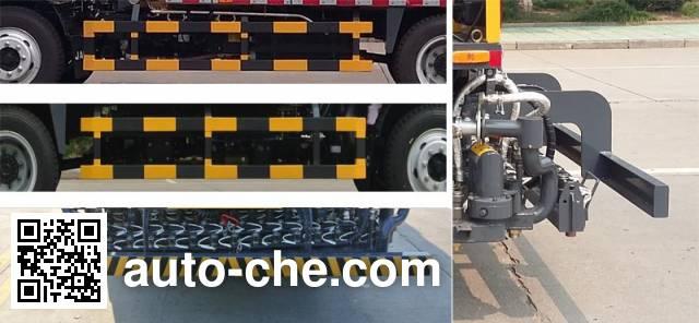 XCMG XZJ5121GLQ asphalt distributor truck