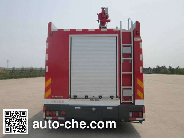 XCMG XZJ5150GXFAP50 class A foam fire engine