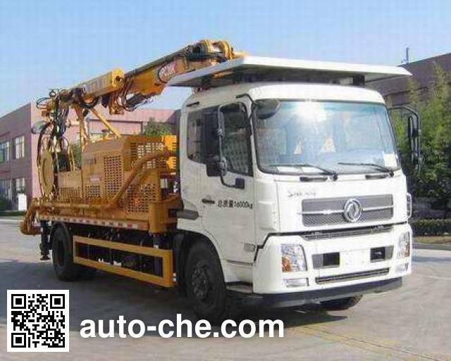 XCMG XZJ5160TPJ concrete spraying truck