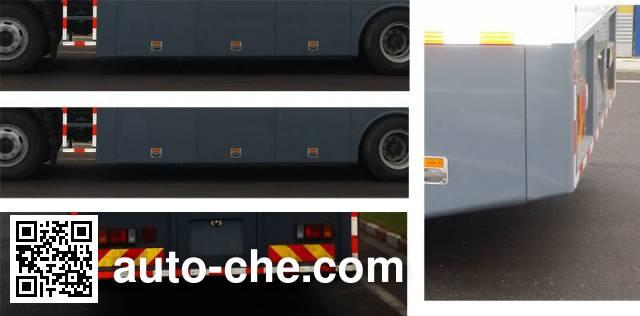XCMG XZJ5160XDYQ5 power supply truck