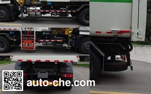 XCMG XZJ5160ZDZD5 lifting garbage truck