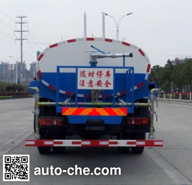 XCMG XZJ5162GPSD5 sprinkler / sprayer truck