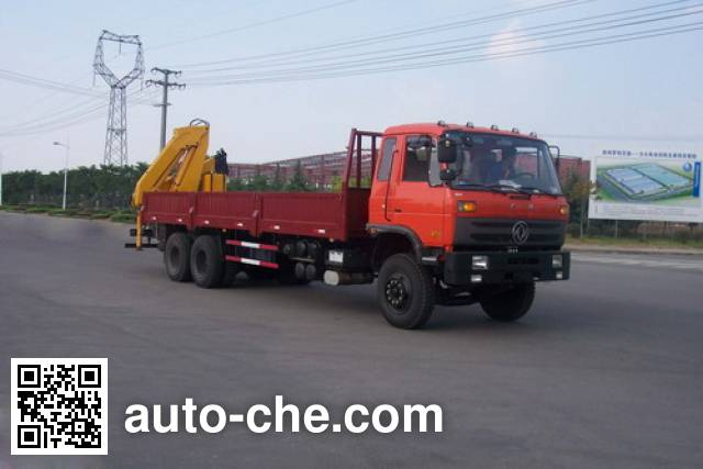XCMG XZJ5200JJH weight testing truck