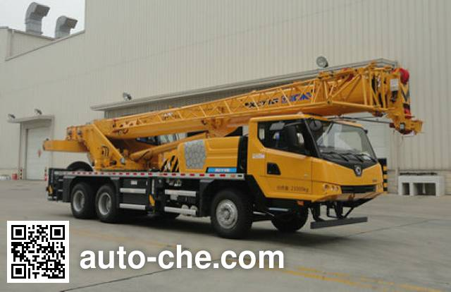 XCMG XZJ5235JQZ16 truck crane
