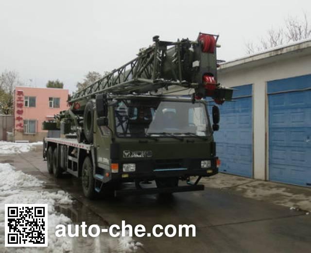 XCMG XZJ5235JQZ16G truck crane