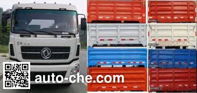 XCMG XZJ5250JJH4 weight testing truck
