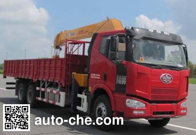 XCMG XZJ5250JSQJ4 truck mounted loader crane
