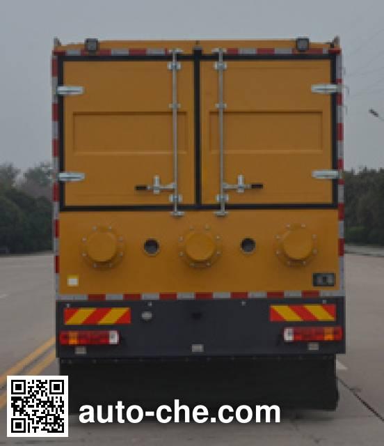 XCMG XZJ5250TFS powder spreader truck