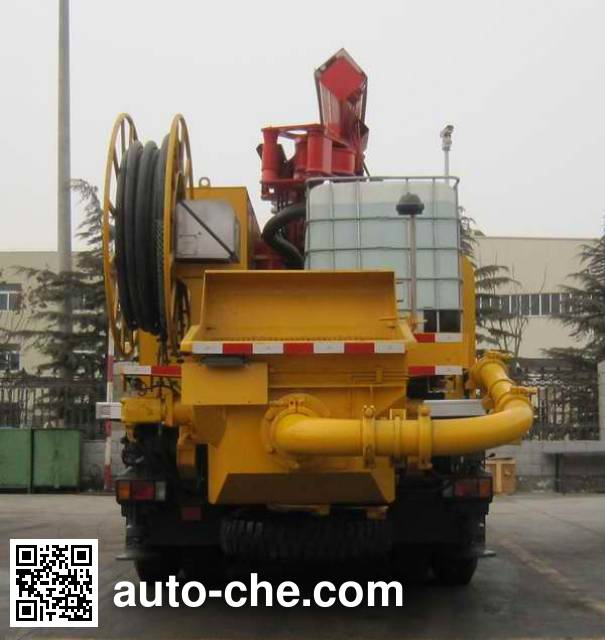 XCMG XZJ5260TPJ concrete spraying truck