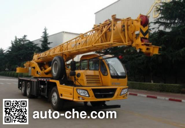 XCMG XZJ5265JQZ20B truck crane