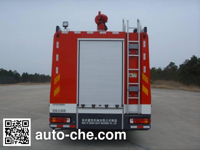 XCMG XZJ5401GXFSG210/A2 fire tank truck
