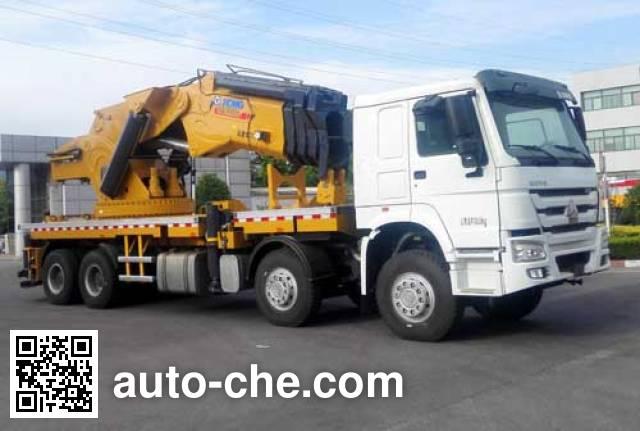XCMG XZJ5410JQZ70 truck crane