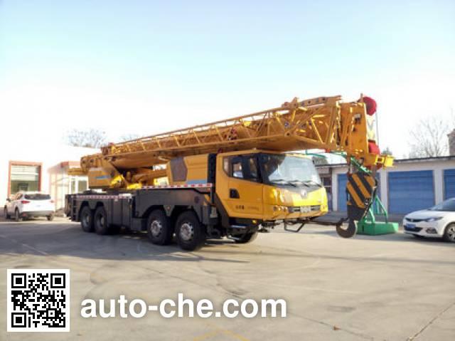 XCMG XZJ5425JQZ50 truck crane