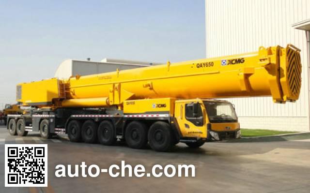 XCMG XZJ5944JQZ650 all terrain mobile crane