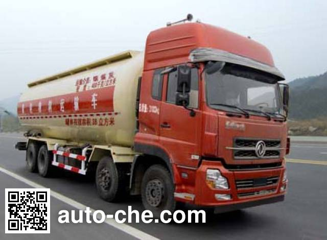 神鹰牌YG5311GFLA9A低密度粉粒物料运输车