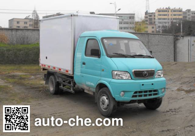 Yutong YTZ5031XXYBEV electric cargo van