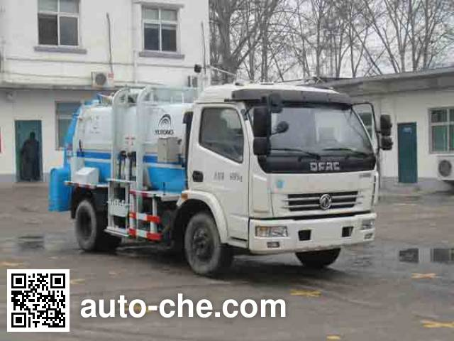 Yutong YTZ5080ZZZ20F self-loading garbage truck