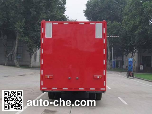 Yutong YTZ5100XXC71E propaganda van