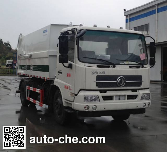 Yutong YTZ5120ZDJ20D5 docking garbage compactor truck