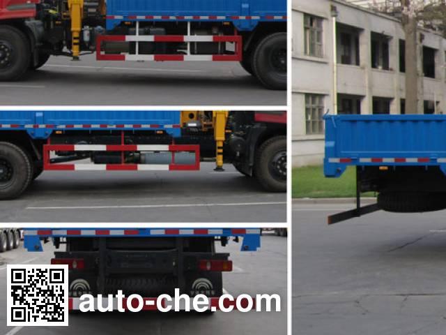 Yutong YTZ5160JSQ20F truck mounted loader crane