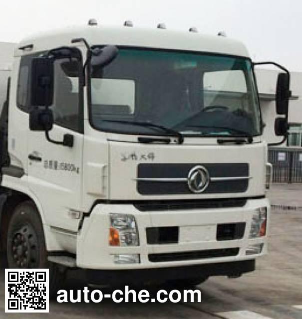 Yutong YTZ5160TDY20D5 dust suppression truck