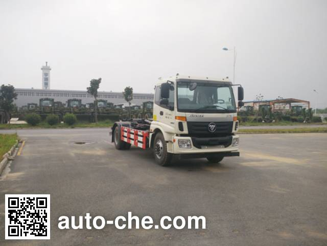 Yutong YTZ5160ZXX60D5 detachable body garbage truck