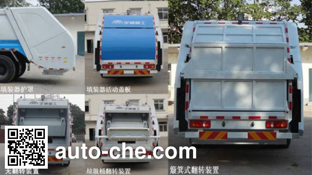 Yutong YTZ5180ZYS20D5 garbage compactor truck