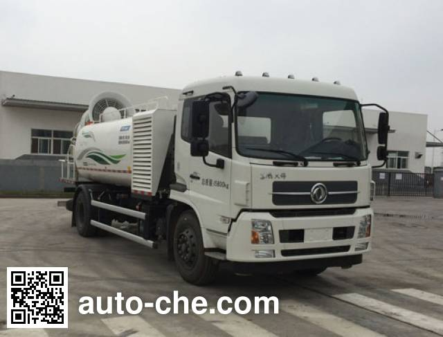 Yutong YTZ5161TDY20D5 dust suppression truck