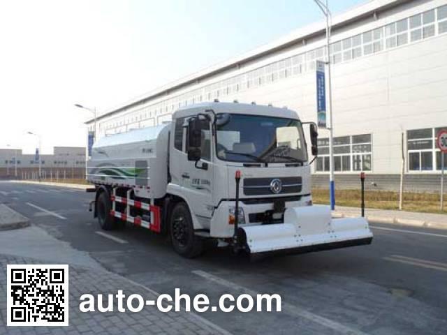 Yutong YTZ5180GQX20D5 street sprinkler truck