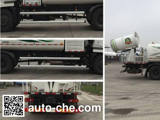 Yutong YTZ5181TDY20D5 dust suppression truck