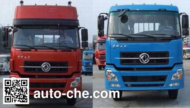Yutong YTZ5250GFL21F low-density bulk powder transport tank truck