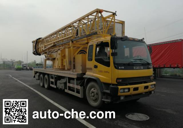 Yutong YTZ5250JQJ70F16HZ bridge inspection vehicle