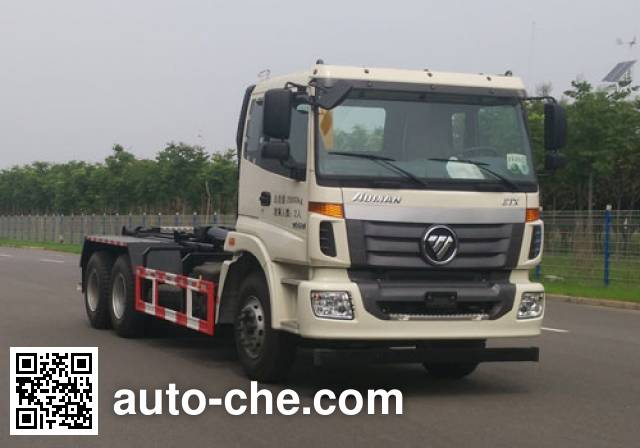 Yutong YTZ5250ZXX60D5 detachable body garbage truck