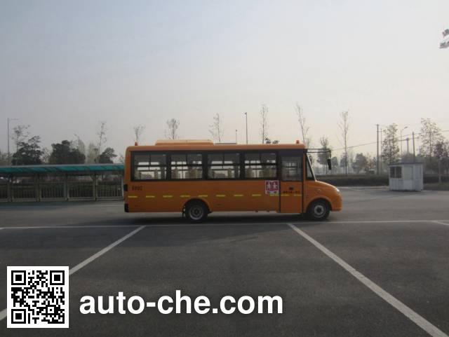 扬子牌YZK6750YE4C幼儿专用校车