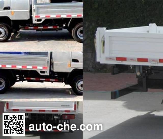 T-King Ouling ZB2820PDT low-speed dump truck