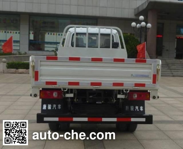 T-King Ouling ZB3040BPC3V dump truck