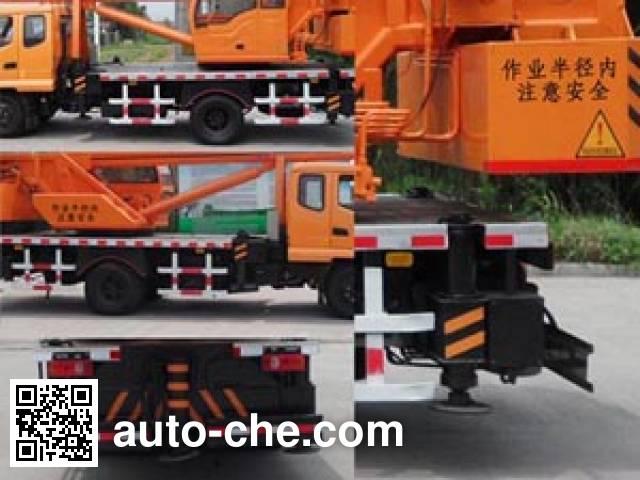 T-King Ouling ZB5080JQZPF truck crane