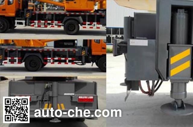 T-King Ouling ZB5140JQZTPF5V truck crane
