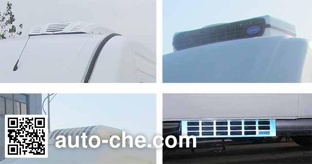 飞球牌ZJL5045XLCB5冷藏车