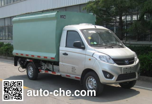CIMC ZJV5030XTYHBB5 sealed garbage container truck
