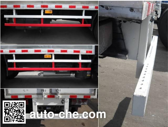 CIMC ZJV5040XXYSH01 aluminium box van truck