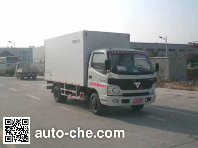 CIMC ZJV5049XBWSD insulated box van truck