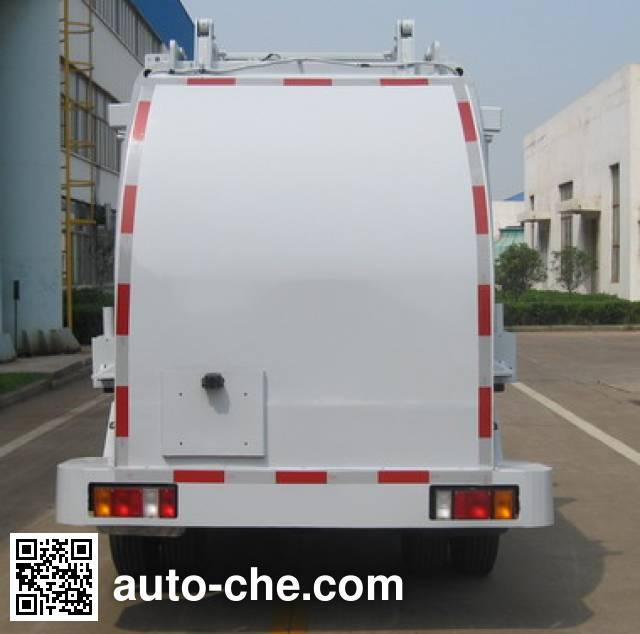 CIMC ZJV5070TCAHBQ5 food waste truck