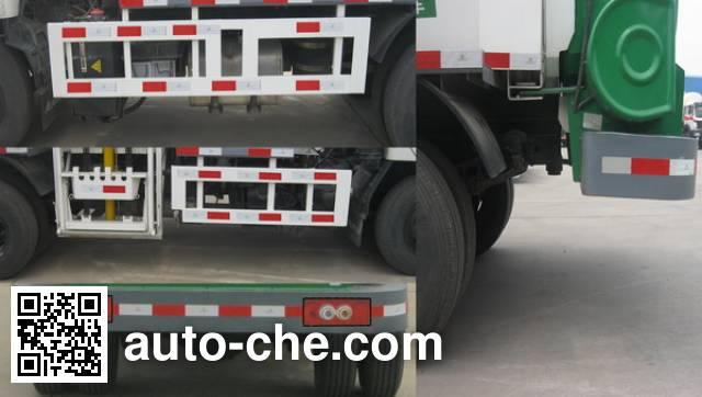 中集牌ZJV5080TCAHBB餐厨垃圾车