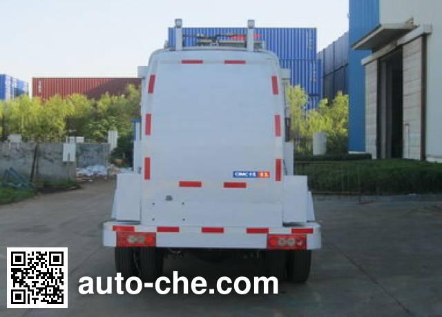 CIMC ZJV5081TCAHBB food waste truck