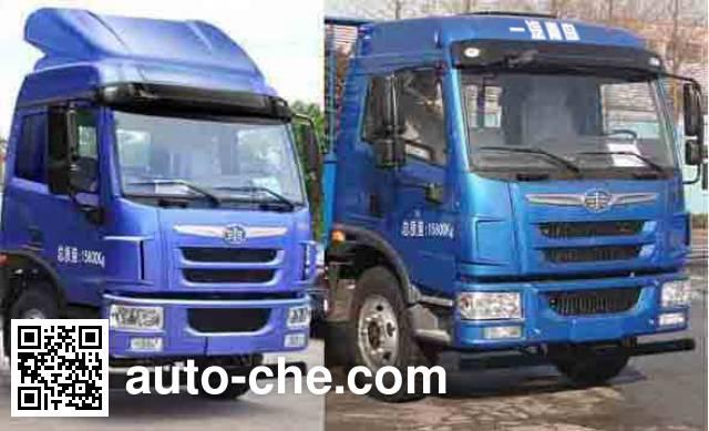 CIMC ZJV5140XYKSZ wing van truck