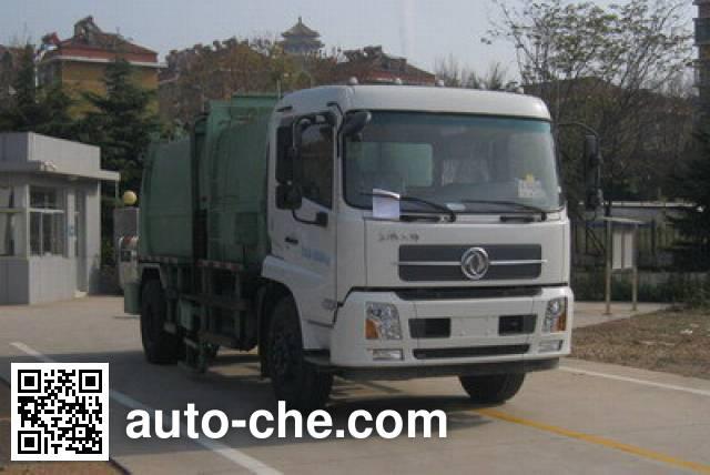 CIMC ZJV5160TCAHBE5 food waste truck