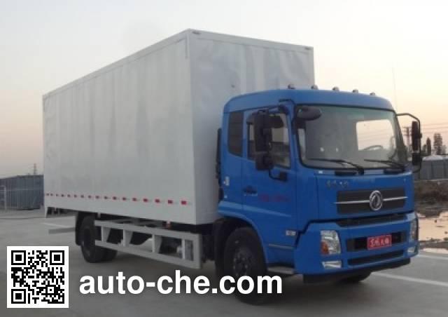 CIMC ZJV5160XXYJM box van truck