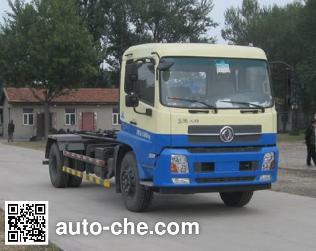 CIMC ZJV5161ZXXHBE5 detachable body garbage truck